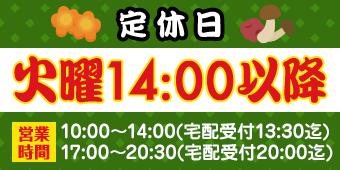 2ren1-banner
