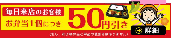 PC-おべんとうや_71