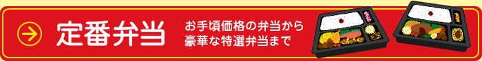 basic_banner