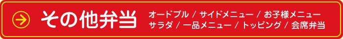 etc_banner